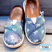 Tom for kids and adults is on zulily tonight. Sale just started but hurry, site is running slow due to traffic and they are selling out quick!