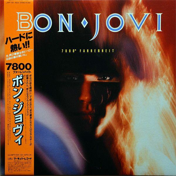 Bon Jovi 7800 Fahrenheit Lp Album Vinyl Elite