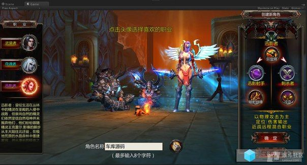 BLACK WING BLADE 2 - Source Code Download Source Code FULL