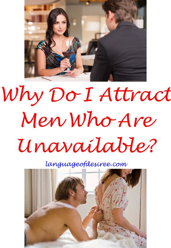 How to attract a man emotionally