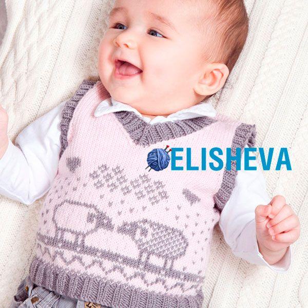 Безрукавка для малыша с жаккардовым узором и V-образным вырезом от MillaMia: вязаная спицами | Блог elisheva.ru