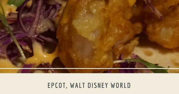 Check out all Food Pictures from Epcot Food and Wine 2016