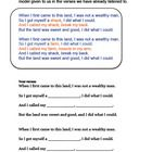 """This worksheet helps students write mentor text verses along to the folk song/folk story, """"When I First Came to This Land.""""  Model verses are given..."""