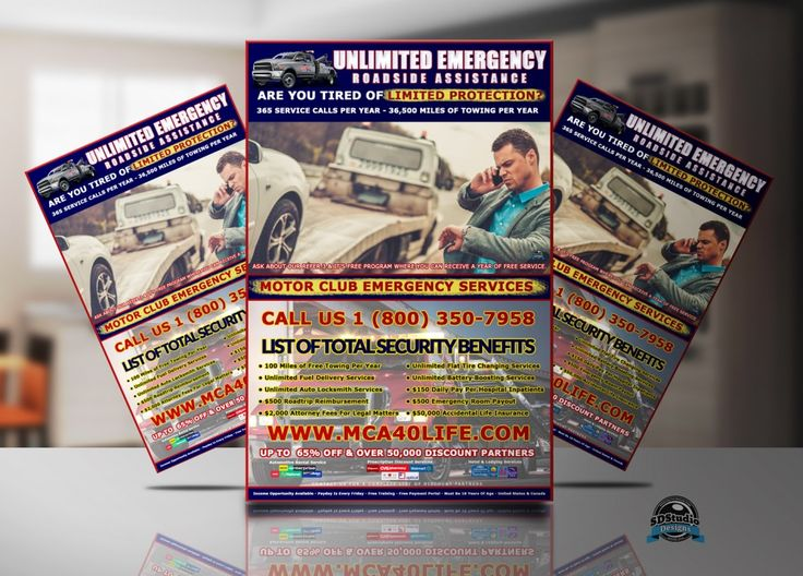 MCA UNLIMITED EMERGENCY TOWING BENEFIT FLYER V2