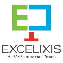 Excelixis Κέντρο Εκπαίδευσης Πληροφορικής