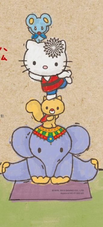 Hello Kitty namaste