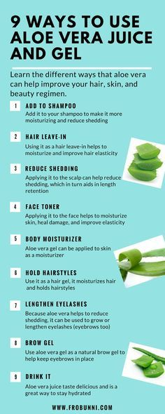Aloe vera gel and juice has many benefits for hair and skin including growing long hair, moisturizing skin, and just being a tasty drink!