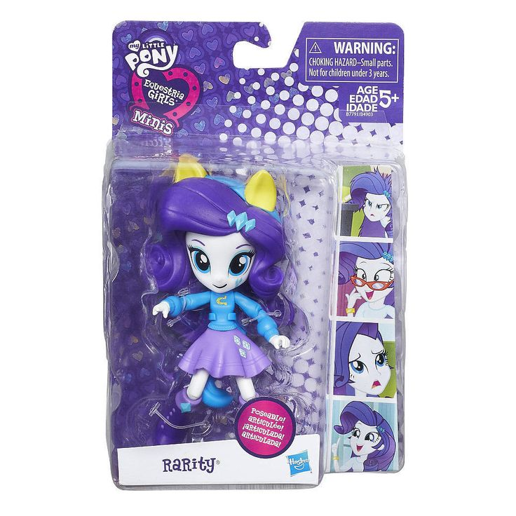 My Little Pony Equestria Girls Minis Rarity Doll New in Box! B7791 Toy Ages 5+ #Hasbro