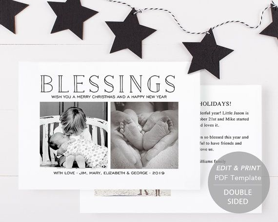 Printable Christmas Card PDF Holiday Card by SmittenPaperProps