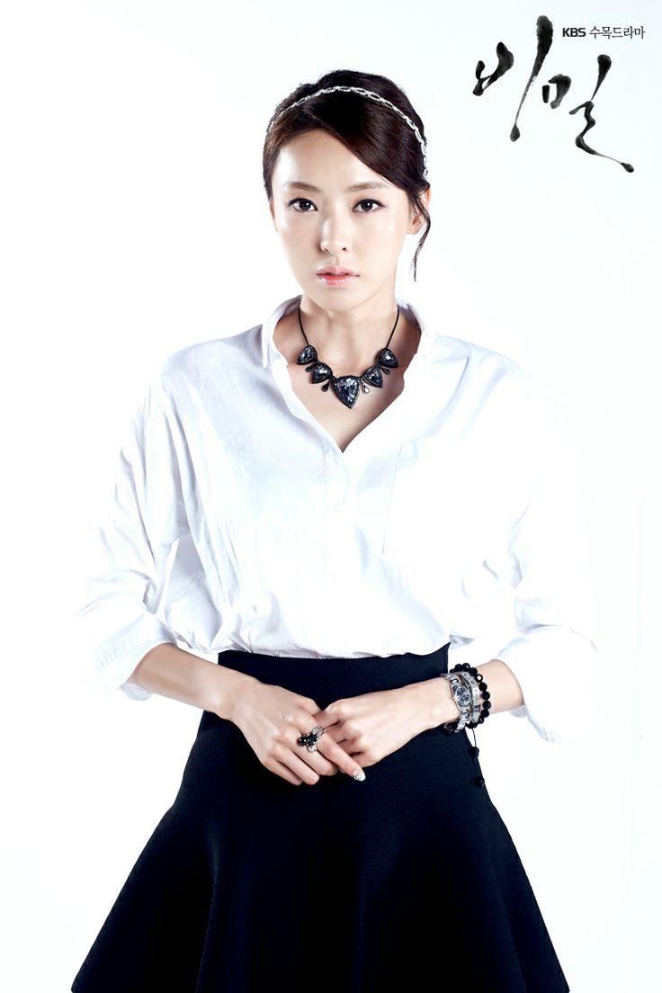 Lee Da Hee in Secret Love (2013)