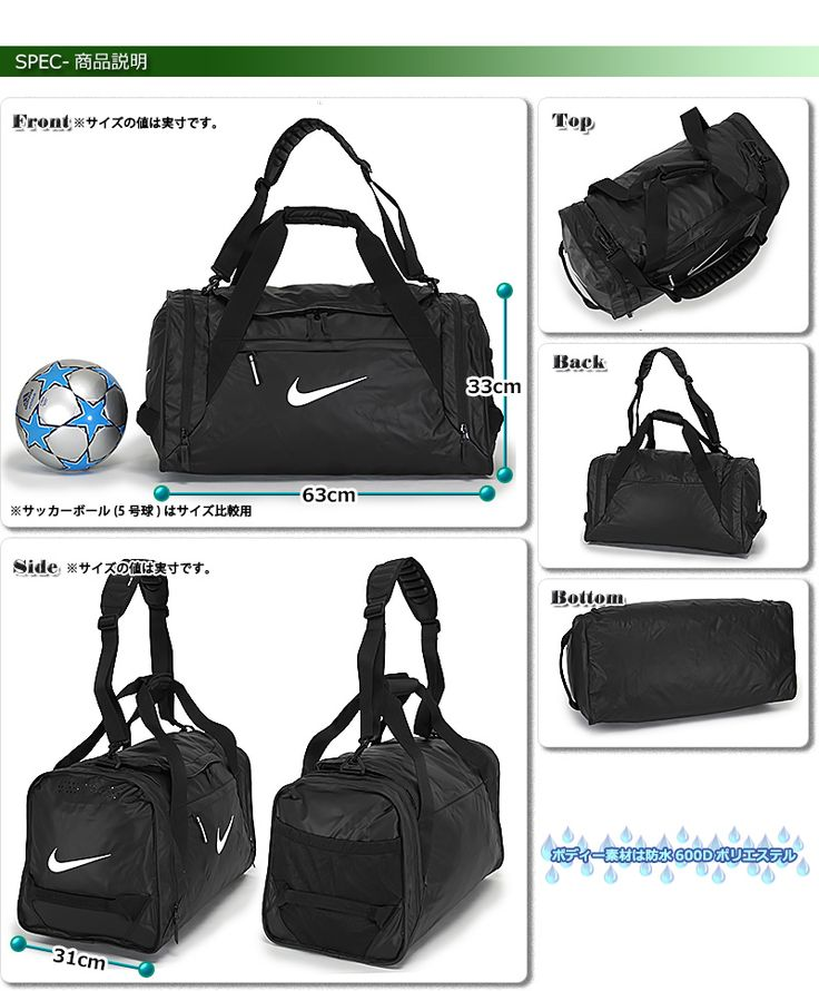 kanerin | Rakuten Global Market: Nike Boston bag nike shoulder bag max air sports bag traveling bag / アルティメイタムマックスエアミディアムダッフル BA4663
