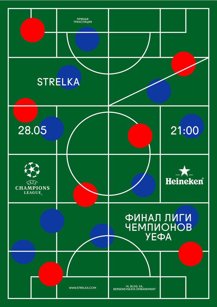 UEFA at Strelka Institute 2016 - kulachek