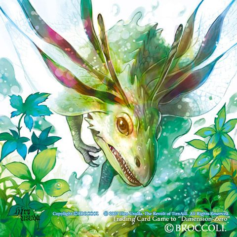 Bubble dragon by ~HiroUsuda on deviantART