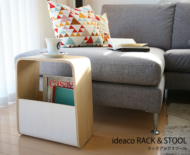 Foot Stool, Extra Seating, End Table, Magazine Storage