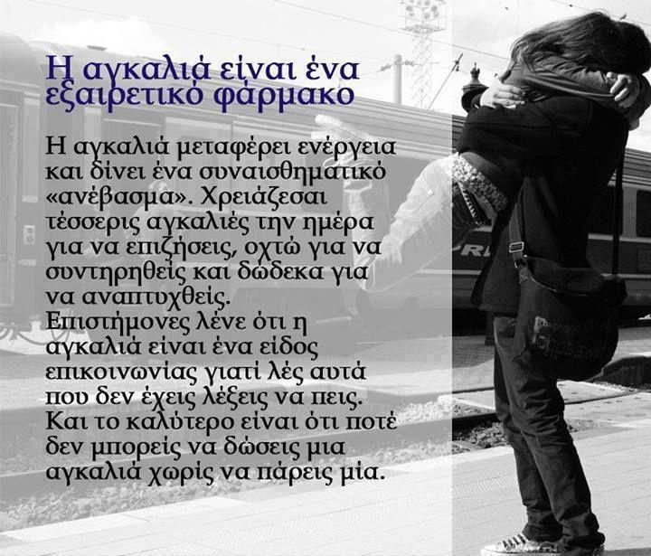just a hug <3