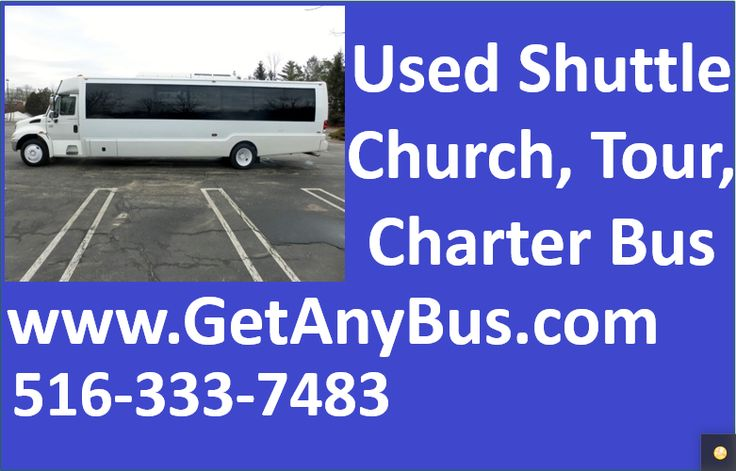 Buy Like New Tour Bus For Sale From Licensed Used Bus Dealership. We have more than 45 used tour buses for sale ready for immediate delivery across United States & Canada