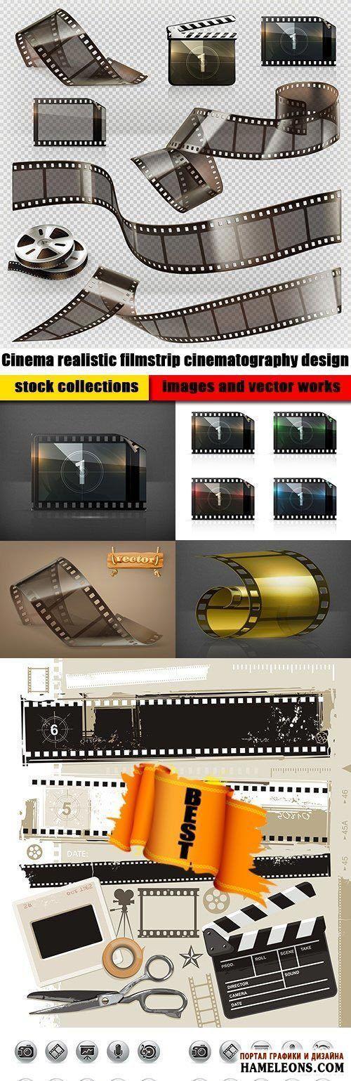 Кино, кинематограф, кинопленка - векторный клипарт | Cinema realistic filmstrip cinematography design