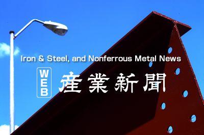 三井金属は15日、9月積み亜鉛建値をトン6000円安の26万2000円に改定したと発表した。中国の経済指標が市場関係者の予想を下回ったことなどから、亜鉛相場が下落し、輸入採算値が切り下がった。月内推定平均は26万4200円。
