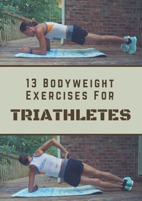 "For most triathletes, ""life"" often gets in the way of training. Personal commitments, unexpected meetings and appointments, and travel can derail workout plans. When you're short on time or unable to get to a gym, your strength routine may become the first sacrificed workout of the day. But it doesn't have to be. The following routine provides a full-body workout"