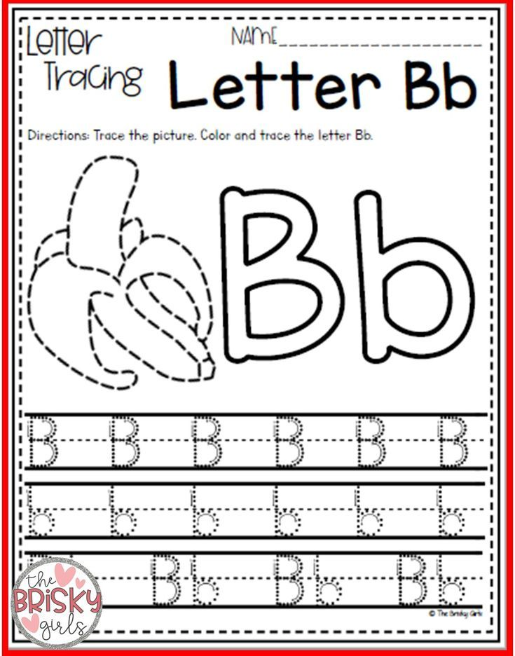 Back to School Alphabet Activities (Letter Tracing ...