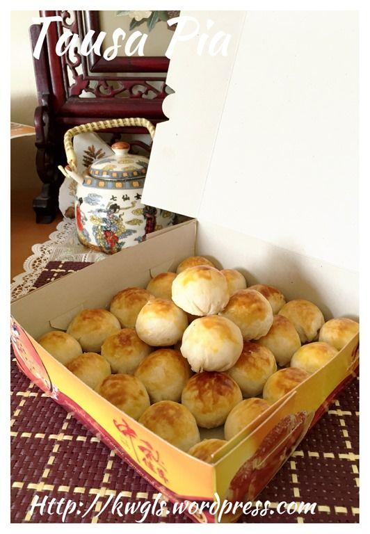 Tambun Biscuits or Tausa Pia or Mung Bean Pastry (淡文饼 / 豆沙饼)#guaishushu #kenneth_goh      #tausa_pia  #豆沙饼