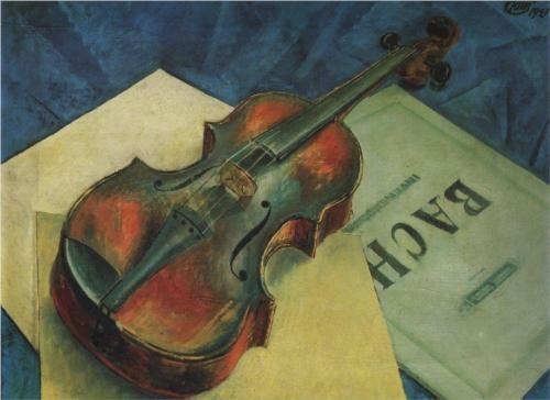 Violin - Kuzma Petrov-Vodkin