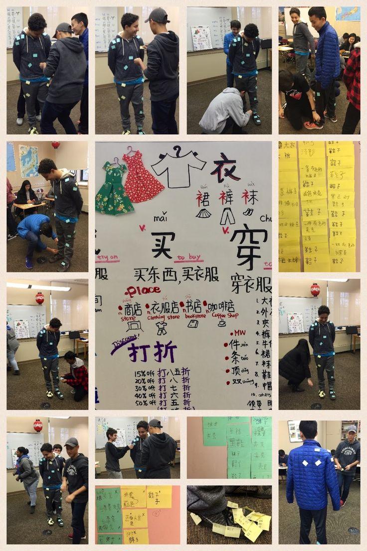 """中文 教學 實例 分享   名稱:""""在哪裡?""""   對象 : 中文一   目的 : 完成中文點名   操作方式:  1. 先由老師給出節拍""""碰!碰!拍!(重複兩次) (碰-手輕拍桌面, 拍-合掌拍手)   接著配合節拍唸:""""王大為, 在哪裡?""""  2. 由學生王大為回答..."""
