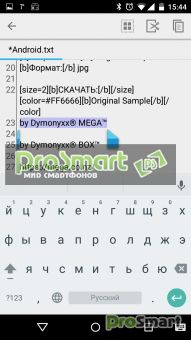 QuickEdit Text Editor Professional 1.2.4 http://prosmart.by/android/soft_android/office_android/18006-quickedit-text-editor-pro-082-patched.html    быстрый, стабильный и полнофункциональный текстовый редактор для Android! Очень неплохое решение и замена Jota редактору. Пока в Beta тесте, надеемся программа будет развиваться.
