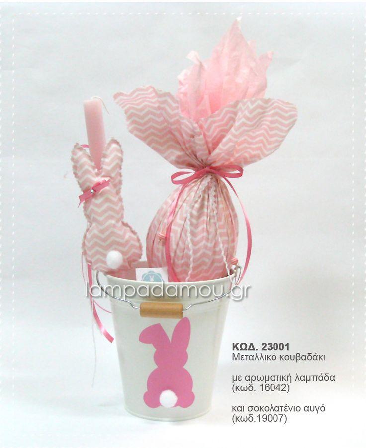 easter candle, bunny, easter bunny  πασχαλινή λαμπάδα, σοκολατένιο αυγό, κουβαδάκι