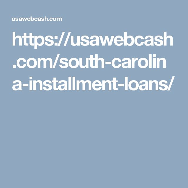 USA Web Cash is a premier provider of bad credit loans, and no credit check loans in South Carolina and the surrounding areas. Visit us to apply for online south Carolina installment loans.    #southcarolinainstallmentloans