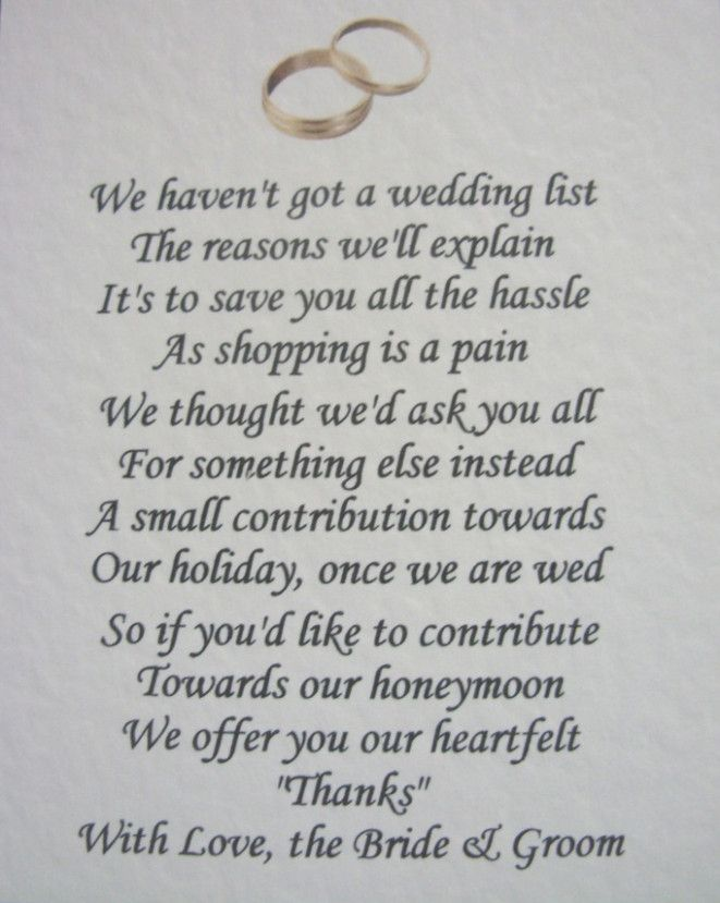 Daughter Wedding Quotes The Bride Wedding Gift Money Wedding Gift Poem Wedding Poems