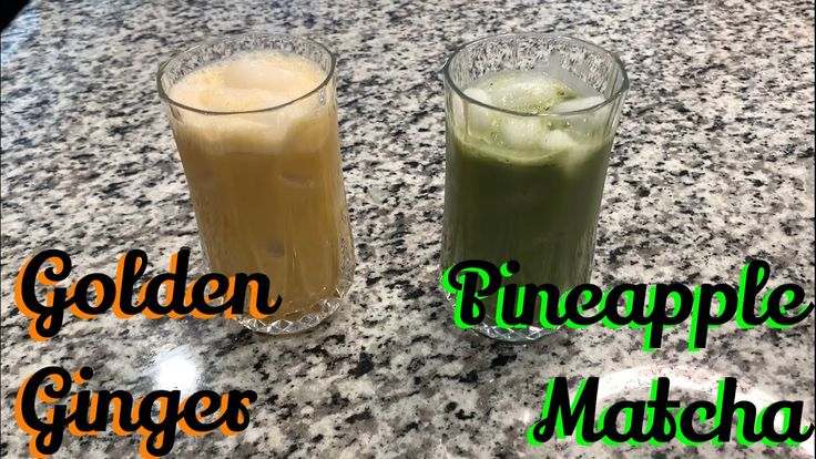 How To Make The New Iced Golden Ginger And Pineapple Matcha Starbucks Drinks By An Ex Barista Youtube In 2020 Starbucks Matcha Pineapple Drinks Starbucks Drinks