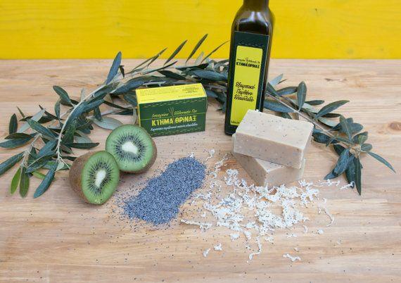 Kiwi poppy seed soap bar pure olive oil soap by KtimaThrinax