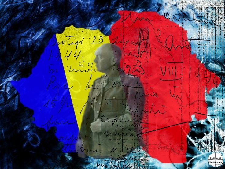 Să nu uităm că istoria nu va uita pe vinovaţi; şi vinovaţi suntem cu toţii: unii, pentru că am tăcut; alţii, pentru că am greşit; cu toţii, pentru că am suportat. General Ion Antonescu - (Alba Iulia, 1 Decembrie 1940)