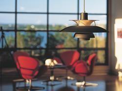 Replica PH5 Pendant Lamp   Clickon Furniture   Designer Modern Classic Furniture