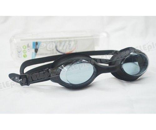 Povit Yetişkin Yüzücü Gözlüğü Siyah 8150 - Silikon gözlük bandı,  %100 UV korumalı camlar ve anti fog özelliği ile buğulanmayı önleyen yüzücü gözlükleriyle spor yapmanın keyfine varın. - Price : TL18.00. Buy now at http://www.teleplus.com.tr/index.php/povit-yetiskin-yuzucu-gozlugu-siyah-8150.html