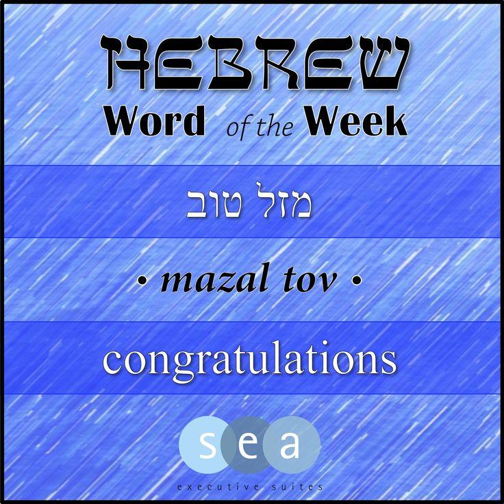 chag shavuot sameach hebrew
