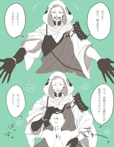 「刀剣乱舞詰め」/「華々」の漫画 [pixiv]