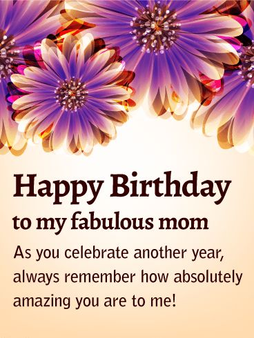90 best birthday cards for mother images on pinterest send free to my fabulous mom purple flower birthday card to loved ones on birthday greeting cards by davia its free and you also can use your own m4hsunfo