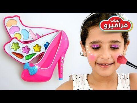 18b596537e8ec العاب مكياج بنات حقيقي   لعبة مكياج فروزن للاطفال رووعه لا يفوتك ...