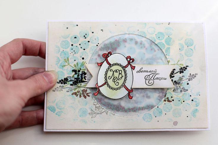 """paper fun: Мастер-класс """"Пасхальная открытка с шейкером"""""""