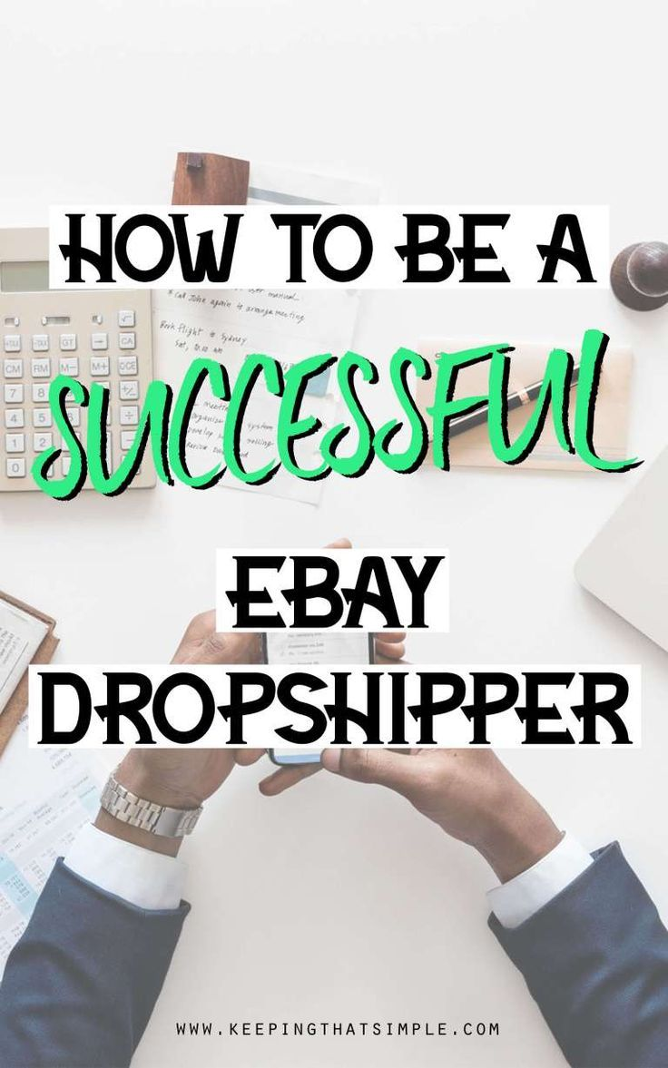 9 Useful Tips On How To Dropship On Ebay Ebay Selling Tips Making Money On Ebay Dropshipping Suppliers