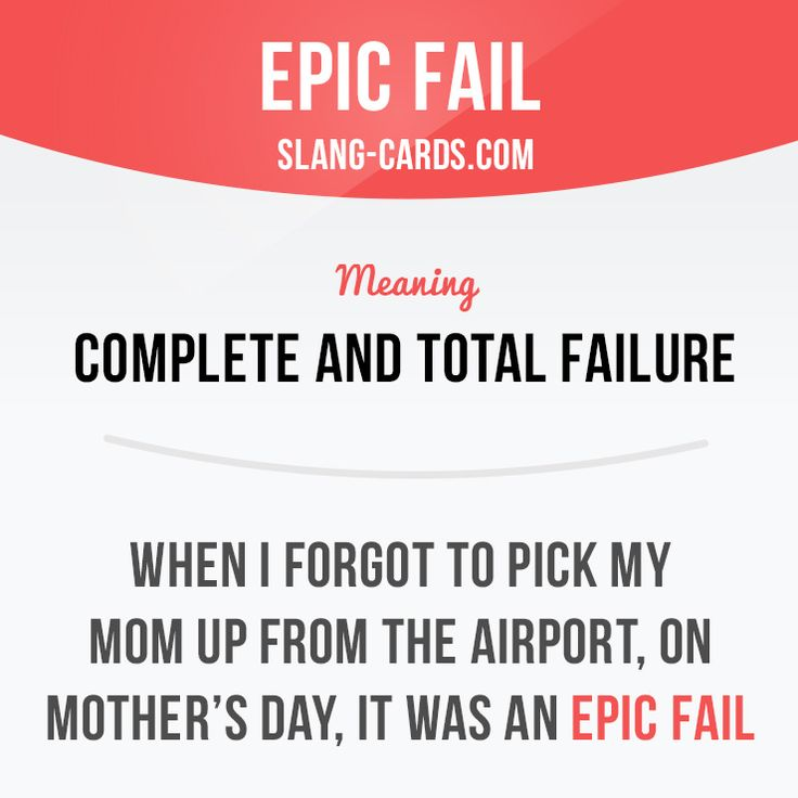 """Epic fail"" means complete and total failure.  Example: When I forgot to pick my mom up from the airport, on Mother's Day, it was an epic fail.  #slang #englishslang #saying #sayings #phrase #phrases #expression #expressions #english #englishlanguage #learnenglish #studyenglish #language #vocabulary #dictionary #efl #esl #tesl #tefl #toefl #ielts #toeic #englishlearning #vocab #epicfail #failure"