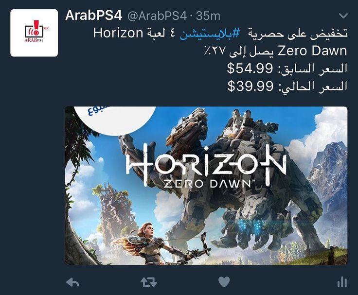 #بلايستيشن #ps4 #سوني #عرب #game #games #gamer #gamers #gaming #arab #العرب #arabps4 #videogames #تويتر #انستاغرام #سناب #صورة #فيديو #saudiarabia #saudi #uae #kuwait #oman #qatar #arab #news #fun #play #playstation #playstation4 http://unirazzi.com/ipost/1508754187420090482/?code=BTwK_CSjsBy