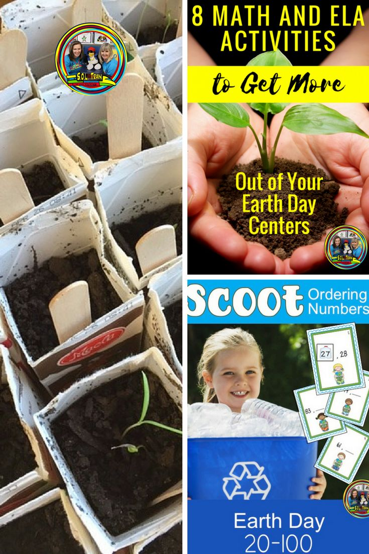 Your students will love these fun and engaging math and language arts Earth Day activities! Read more on our latest blog post! #earthday #activities #languagearts #kidsactivities #firstgrade #kindergarten #scienceforkids #spring #teacherspayteachers #teachersfollowteachers #teachers #education #soltrainlearning