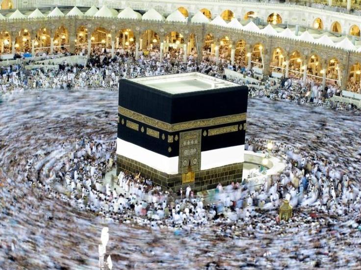 La Ka'aba, La Mecque