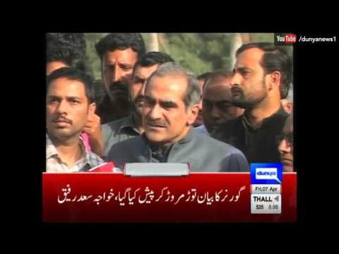 Dunya News Headlines - 06:00 PM | 7 April 2017 - https://www.pakistantalkshow.com/dunya-news-headlines-0600-pm-7-april-2017/ - http://img.youtube.com/vi/D0IG0l7_fsI/0.jpg