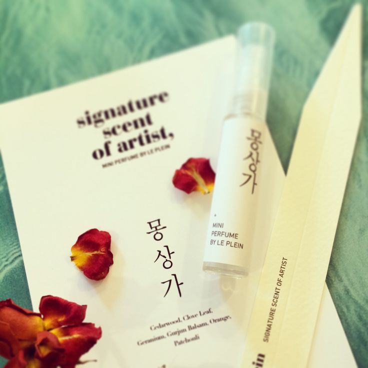 Mini perfume - 7ml