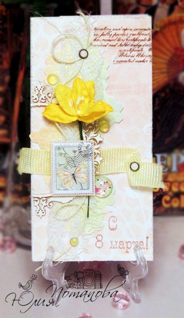Рукоделки от Юлы: Весенние открытки