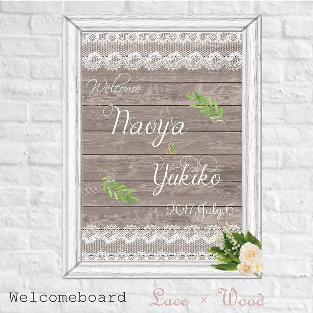 結婚式♡ウェルカムボード【Lace × Wood】 | ハンドメイドマーケット minne